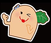 ガジュマルイメージキャラクター