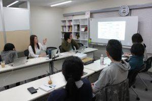 勉強会「現代に求められる支援型リーダーシップとは?」の写真