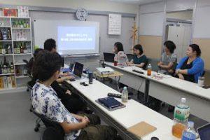 8月社員全体定例会議を行いましたの写真